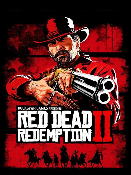 Red Dead Redemption 2 cena srbija