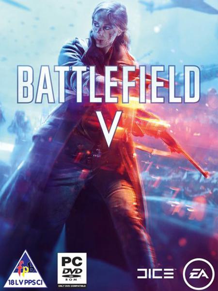 battlefield-5-standard-cena-srbija