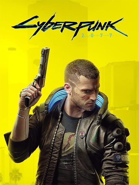cyberpunk-2077-cena-srbija