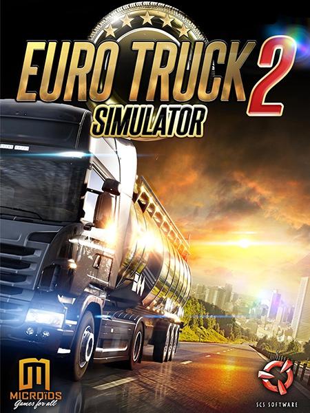 Euro Truck Simulator 2 cena srbija steam kupovina